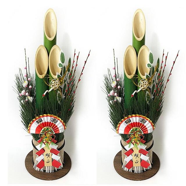 【送料無料】 門松 60cm 一対 2本組 扇 自宅用 会社 オフィス しめ飾り 玄関飾り 正月飾り