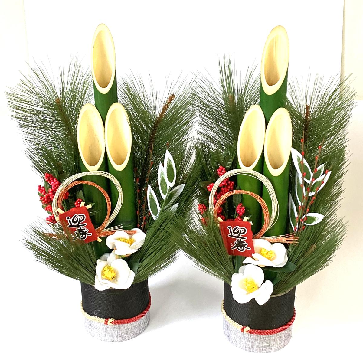 【送料無料】 門松 モダン 60cm 一対 2本組 扇 自宅用 会社 オフィス しめ飾り 玄関飾り 正月飾り