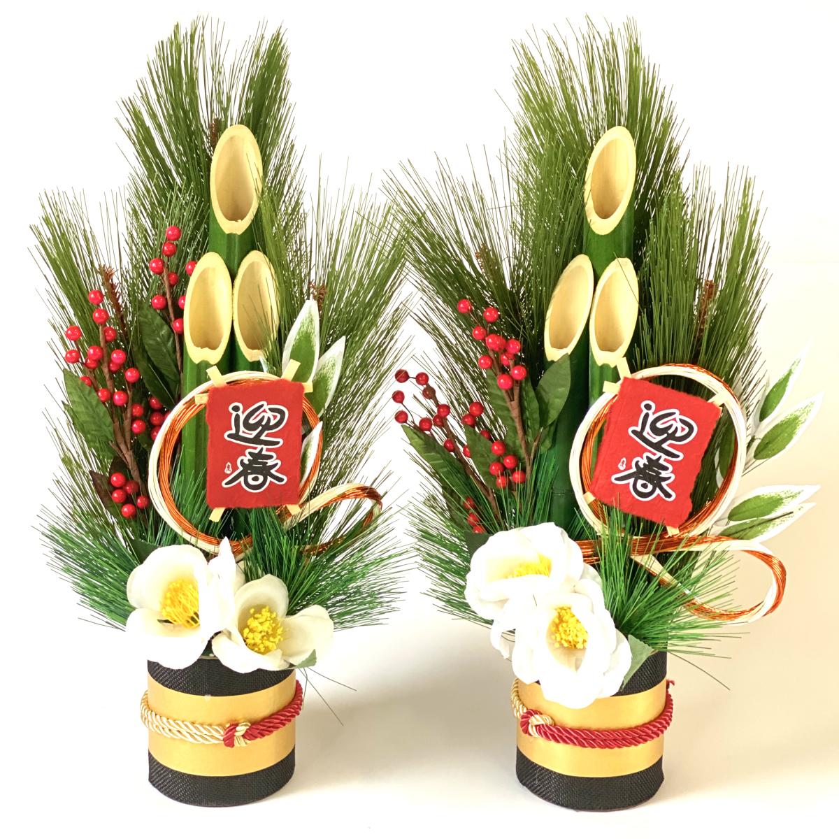 【送料無料】 門松 モダン 40cm 一対 2本組 扇 自宅用 会社 オフィス しめ飾り 玄関飾り 正月飾り