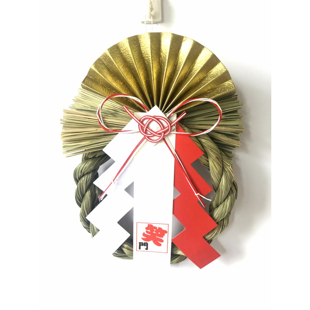 【送料無料】 正月飾り しめ飾り 玄関飾り リース笑門 リース アレンジ モダン シンプル 自宅用 マンション