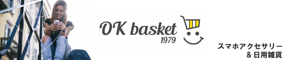OK basket:オールジャンル商品をお取り扱いしております。
