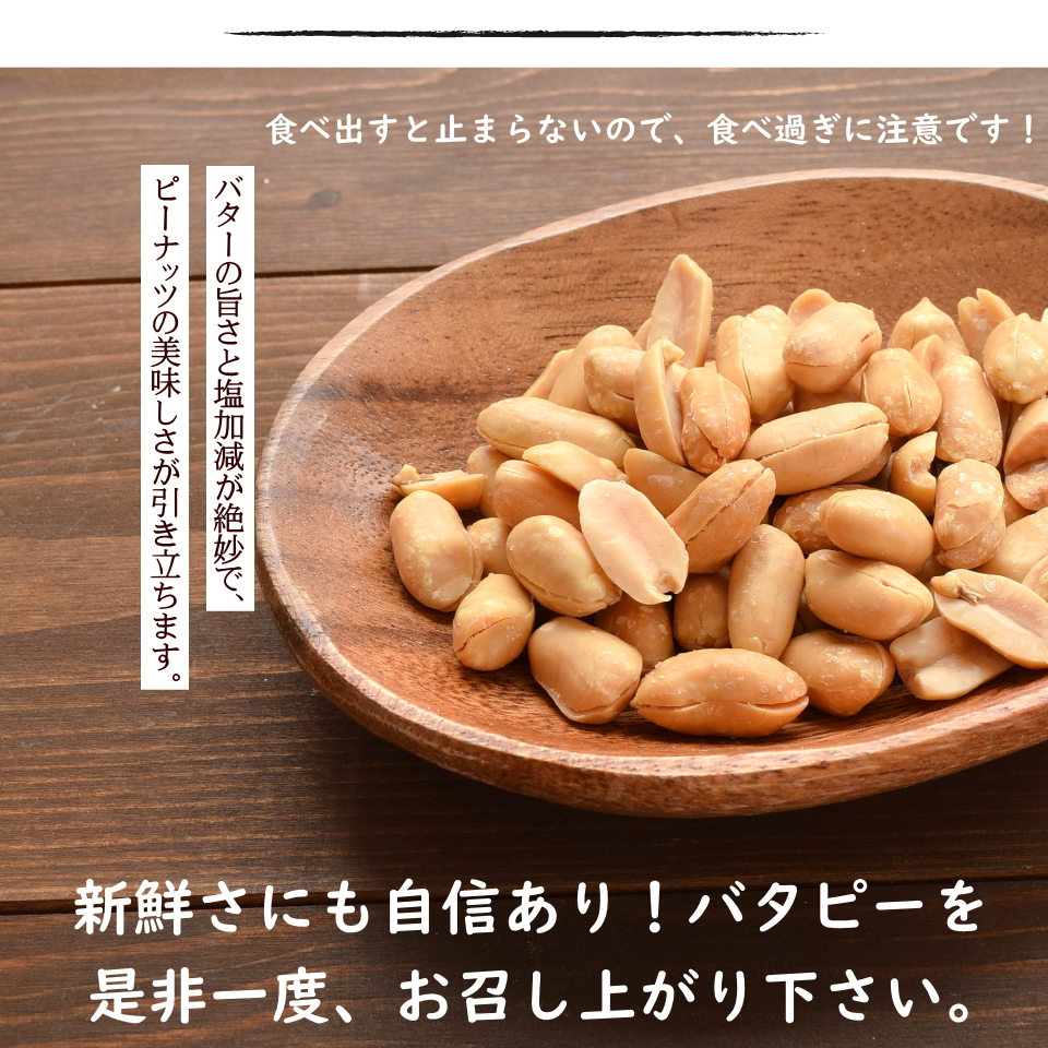 食べ 過ぎ ピーナッツ アトピー性皮膚炎を食べ物から見ると