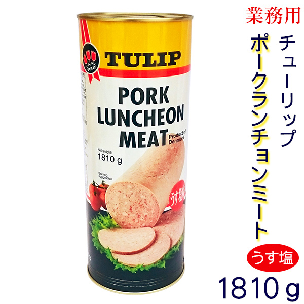 Pork luncheon meat lightly saltiness (1,810 g for business use)
