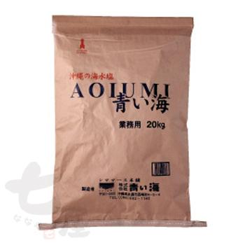 沖縄の海水塩 青い海 20kg <業務用> 【送料無料】 │沖縄の塩│