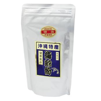 【上商企画】海蛇粉(イラブ ウミヘビ)100g │いらぶ海蛇 粉末│