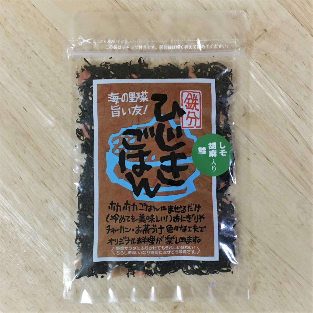 ひじきごはん しそ 胡麻 鮭入り 袋パッケージ 緑ラベル 50g おき笑 ひじき ふりかけ おにぎり お茶漬