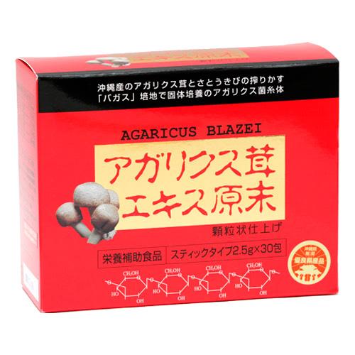 【送料無料】アガリクス茸エキス原末スティック 30包(約30日分)βグルカン[健康食品>サプリメント>アガリクス]