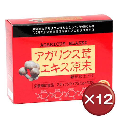 【送料無料】アガリクス茸エキス原末スティック 30包 12個セットβグルカン[健康食品>サプリメント>アガリクス]