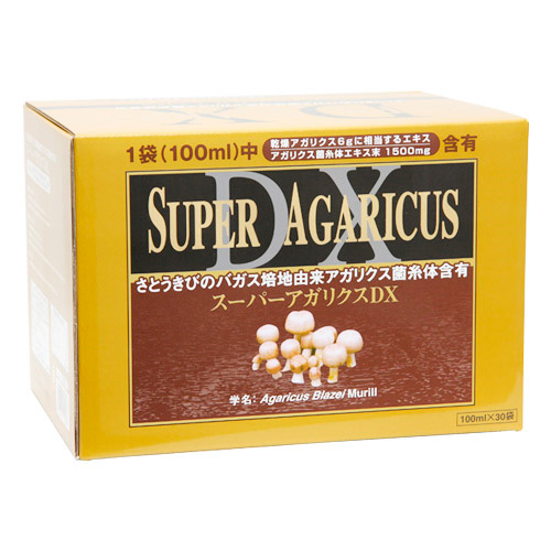 【送料無料】スーパーアガリクスDX 30袋(約30日分)βグルカン[健康食品>サプリメント>アガリクス]
