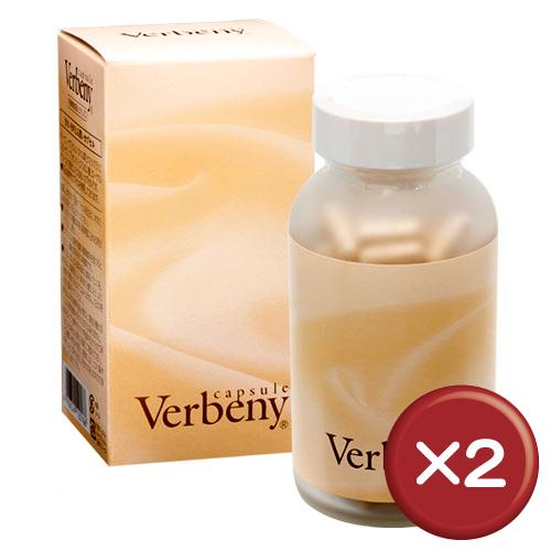 【送料無料】VerbenyCapsule(バーベニーカプセル) 240粒(約30日分) 2個セットコラーゲン・ヒアルロン酸・ローヤルゼリー|美容|たまご肌[健康食品>サプリメント>馬鞭草(クマツヅラ)]