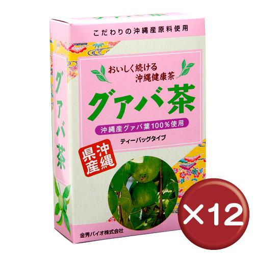 【送料無料】グァバ茶 25袋(ティーバッグタイプ) 12個セットポリフェノール||[飲み物>お茶>グァバ茶]
