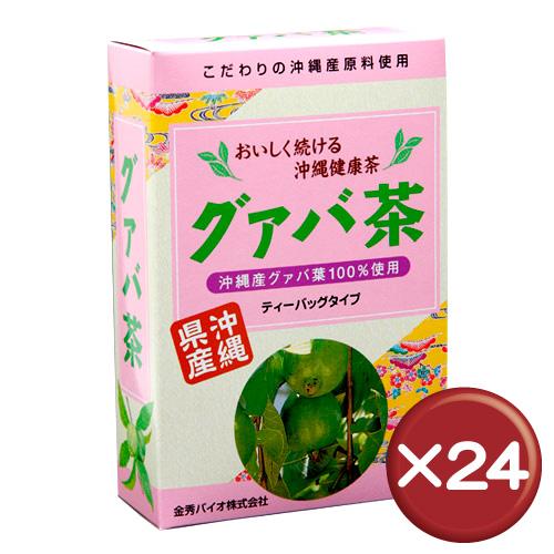 【送料無料】グァバ茶 25袋(ティーバッグタイプ) 24個セットポリフェノール||[飲み物>お茶>グァバ茶]