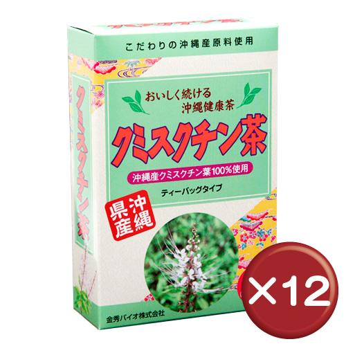 【送料無料】クミスクチン茶 25袋(ティーバッグタイプ) 12個セットロズマリン酸・カリウム|腎臓||たまご肌[飲み物>お茶>クミスクチン茶]