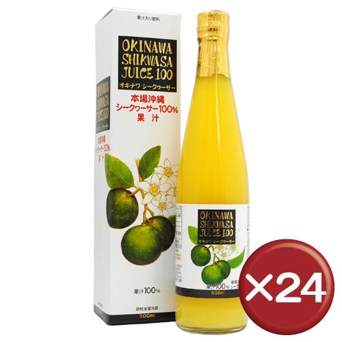 【送料無料】オキナワシークヮーサー100 24本セットノビレチン・クエン酸・ビタミンC[飲み物>ソフトドリンク>シークワーサージュース]
