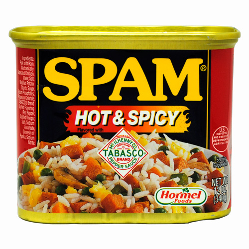 ホーメル スパム(SPAM) ホット&スパイシー|沖縄土産|保存食[食べ物>缶詰>ポークランチョンミート]