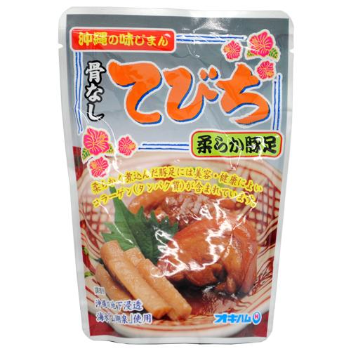 沖縄のてびちとは 沖縄風豚足料理のこと醤油と泡盛でじっくりと煮込んだ 骨なしタイプなので食べやすくなっています 沖縄土産にも 激安セール 骨なしてびち 沖縄の味じまん 美肌 てびち 165gコラーゲン 食べ物 美容 お肉 驚きの値段で