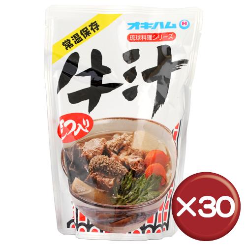 【送料無料】オキハム 牛汁 琉球料理シリーズ 400g 30袋セット|沖縄土産|B級グルメ[食べ物>沖縄料理>牛汁]