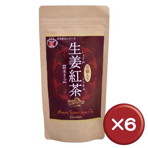 Ryukyu black sugar ginger tea (black sugar pieces) 180 g 6 a bag set biguren-gingerol, shogaol plenty | diet | cold | 22: the witches [drink > tea > ginger tea]