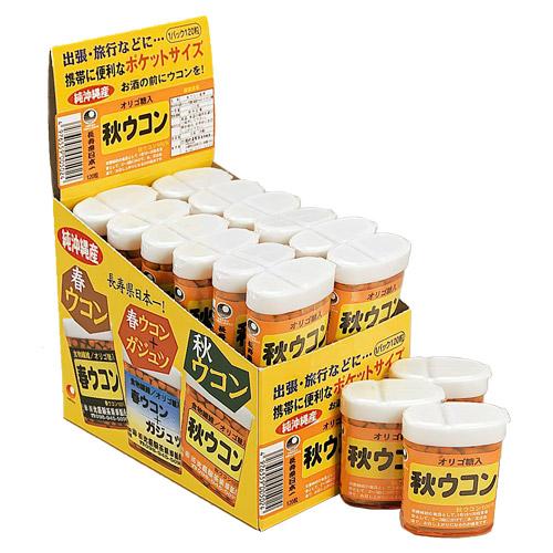 【送料無料】比嘉製茶 秋ウコン粒 ポケットサイズ 24個入りクルクミン||[健康食品>サプリメント>ウコン]