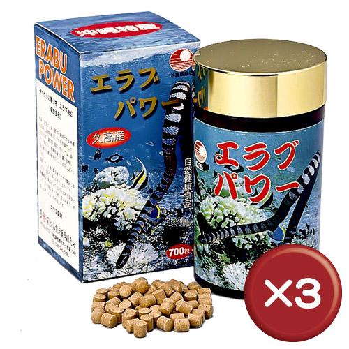 【送料無料】比嘉製茶 エラブパワー 700粒 3個セットDHA・ドコサヘキサエン酸・EPA|健康食品|サプリメント|沖縄[健康食品>サプリメント>イラブー]