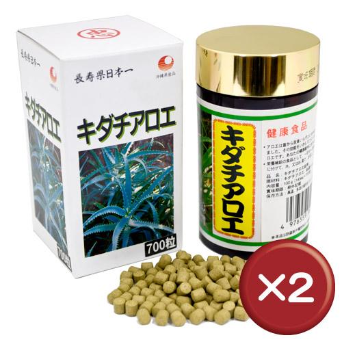 【送料無料】比嘉製茶 キダチアロエ粒 700粒 2個セットアロイン・アロエエモジン・アロエニン||[健康食品>サプリメント>キダチアロエ]