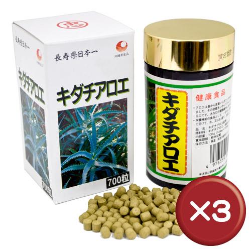 【送料無料】比嘉製茶 キダチアロエ粒 700粒 3個セットアロイン・アロエエモジン・アロエニン||[健康食品>サプリメント>キダチアロエ]