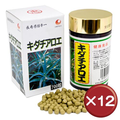 【送料無料】比嘉製茶 キダチアロエ粒 700粒 12個セットアロイン・アロエエモジン・アロエニン||[健康食品>サプリメント>キダチアロエ]