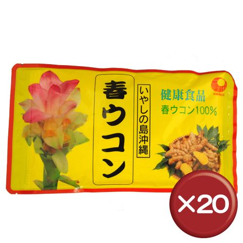 【送料無料】比嘉製茶 春ウコン粉(袋入) 100g 20袋セットクルクミン・マグネシウム[健康食品>サプリメント>ウコン]