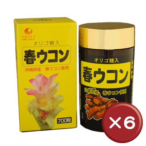 【送料無料】比嘉製茶 春ウコン粒 700粒 6個セットクルクミン・オリゴ糖[健康食品>サプリメント>ウコン]
