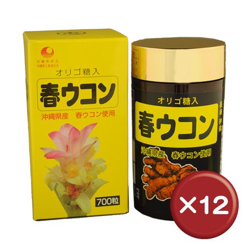 【送料無料】比嘉製茶 春ウコン粒 700粒 12個セットクルクミン・オリゴ糖[健康食品>サプリメント>ウコン]