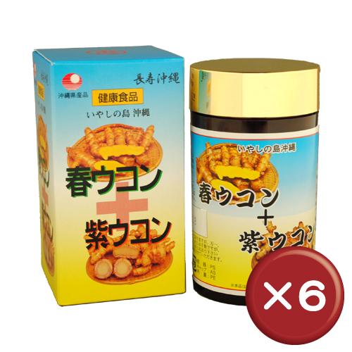 【送料無料】比嘉製茶 春ウコン+紫ウコン粒 700粒 6個セットクルクミン・シネオール・カンファー|流す|[健康食品>サプリメント>ウコン]