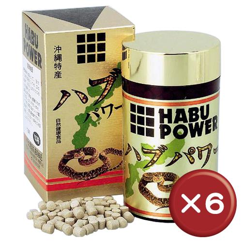 【送料無料】比嘉製茶 ハブパワー錠剤 700粒 6個セットクルクミン・ターメロン・精油|栄養補助食品|沖縄|サプリメント|マムシ[飲み物>お茶>ウコン茶]