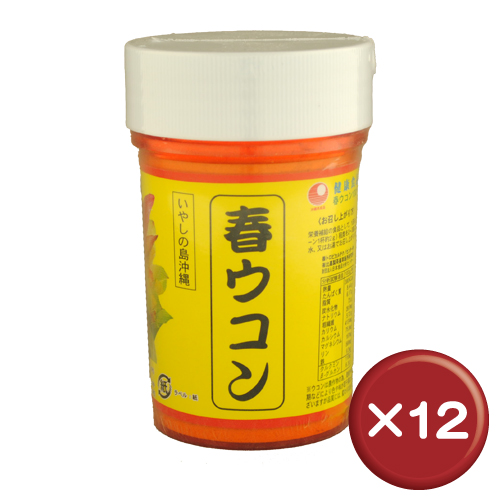 【送料無料】比嘉製茶 春ウコン粉 100g 12個セットクルクミン[健康食品>サプリメント>ウコン]