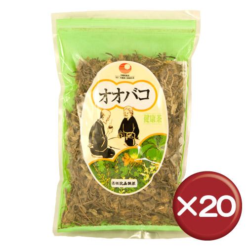 【送料無料】比嘉製茶 オオバコ茶 100g 20袋セット配糖体・有機酸||咳[飲み物>お茶>オオバコ茶]