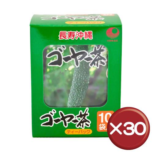 【送料無料】比嘉製茶 ゴーヤー茶 ティーバッグ(10袋入り) 30個セット共役リノール酸・ビタミンC||[飲み物>お茶>ゴーヤ茶]