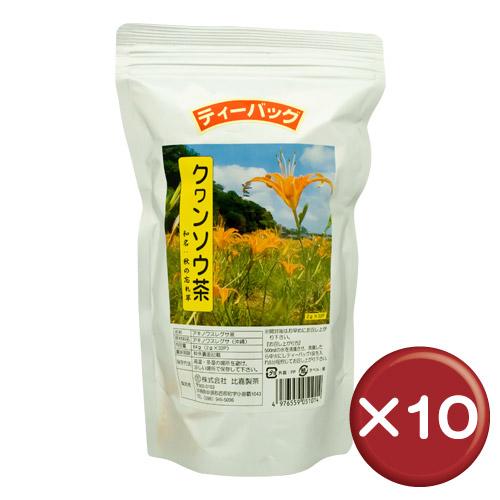 【送料無料】比嘉製茶 クヮンソウ茶 ティーバッグ(32袋入り) 10袋セット鉄分・オキシピナタニン[飲み物>お茶>クワンソウ茶]