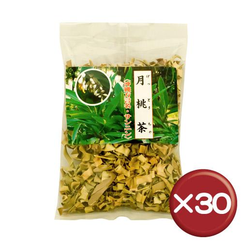 【送料無料】比嘉製茶 月桃茶 50g 30袋セットサンニン・ポリフェノール|美容|たまご肌|アンチエイジング[飲み物>お茶>月桃茶]