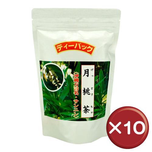 【送料無料】比嘉製茶 月桃茶 ティーバッグ(20袋入り) 10袋セットサンニン・ポリフェノール|美容|たまご肌|アンチエイジング[飲み物>お茶>月桃茶]