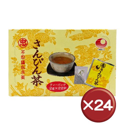 【送料無料】比嘉製茶 さんぴん茶 ティーバッグ(22袋入り) 24箱セット|沖縄土産[飲み物>お茶>さんぴん茶(ジャスミン茶)]