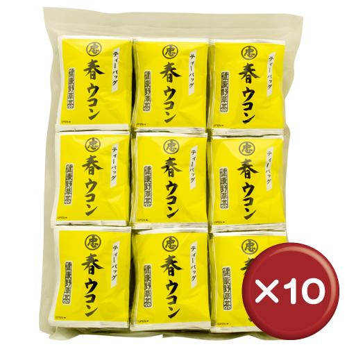 【送料無料】比嘉製茶 春ウコン茶 2g×100包 10個セットクルクミン・ターメロン・クルクモール[飲み物>お茶>ウコン茶]