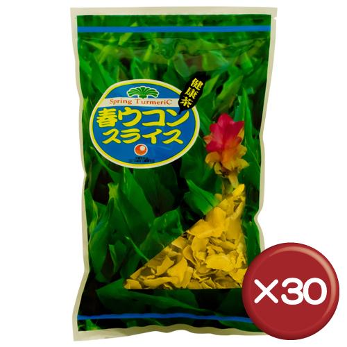 【送料無料】比嘉製茶 春ウコンスライス 30袋セットクルクミン・ターメロン・クルクモール[飲み物>お茶>ウコン茶]