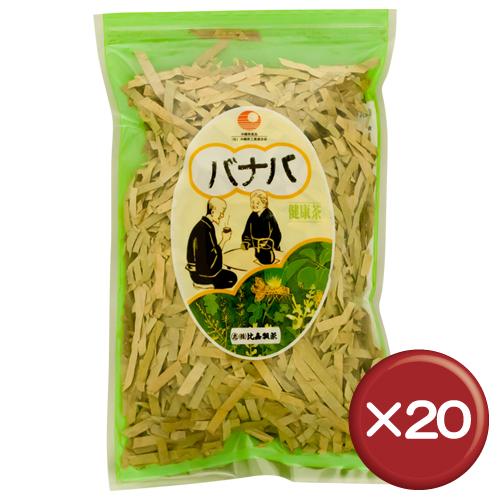【送料無料】比嘉製茶 バナバ茶 100g 20袋セットコロソリン酸・食物繊維・カルシウム|[飲み物>お茶>バナバ茶]