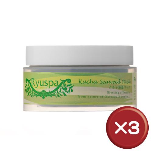 Ryuspa Kucha seaweed Pack 100 g 3 book set marine silt (Kucha), seaweed extract is plenty | witches 22 | pores | skin [Okinawa cosmetics > skin care > Kucha]