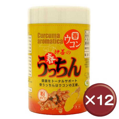 【送料無料】春うっちん粉 100g 12個セットポリフェノール・クルクミン・精油成分|[健康食品>サプリメント>ウコン]