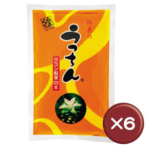 【送料無料】うっちん粉 袋入 200g 6袋セットクルクミン・ミネラル[健康食品>サプリメント>ウコン]