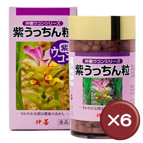 【送料無料】紫うっちん粒 700粒 6個セットシネオール・カンファー・アズレン||寒がり[健康食品>サプリメント>ウコン]