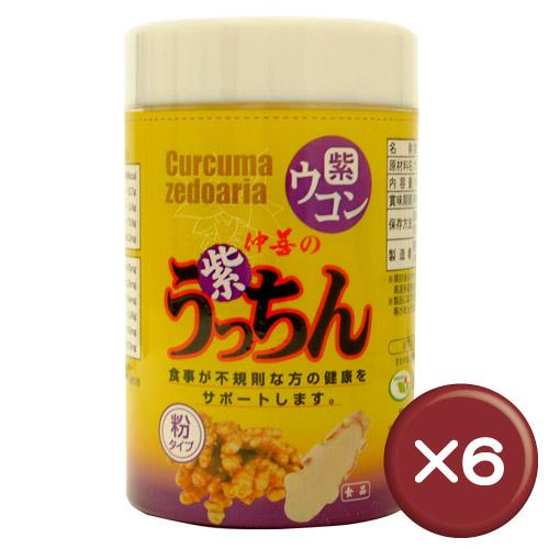 【送料無料】紫うっちん粉 100g 6個セットシネオール・カンファー・アズレン||寒がり[健康食品>サプリメント>ウコン]