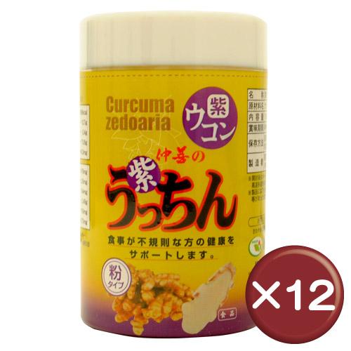 【送料無料】紫うっちん粉 100g 12個セットシネオール・カンファー・アズレン||寒がり[健康食品>サプリメント>ウコン]