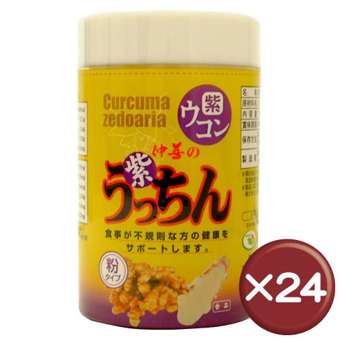 【送料無料】紫うっちん粉 100g 24個セットシネオール・カンファー・アズレン||寒がり[健康食品>サプリメント>ウコン]