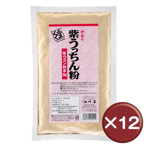 【送料無料】紫うっちん粉 200g 袋入 12袋セットシネオール・カンファー・アズレン  寒がり[健康食品>サプリメント>ウコン]